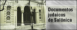 DOCUMENTOS JUDAICOS DE SALÔNICA